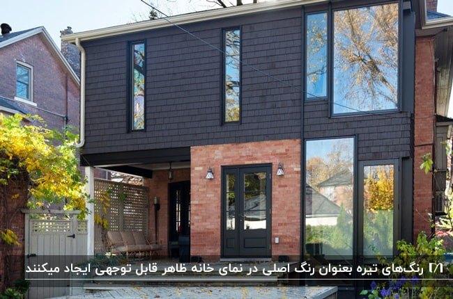 نمای توفال مشکی خانه مدرنی که با آجر قرمز ترکیب شده است