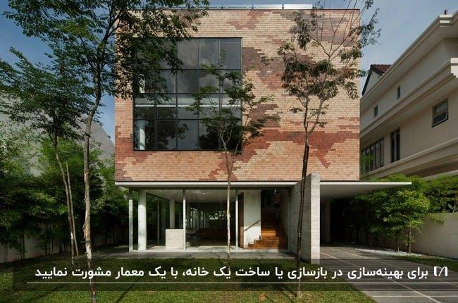 طراحی خانه ای با نمای آجر قرمز و پنجره ای بزرگ به کمک یک معمار