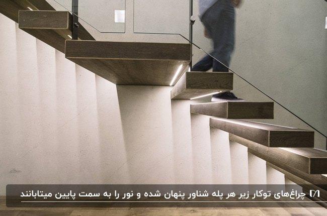 نورپردازی راه پله ای با پله های شناور و چراغ های توکار
