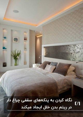 اتاق خوابی با نورهای مخفی ملایم برای روشنایی اتاق در سقف و قفسه های دکوری روی دیوار