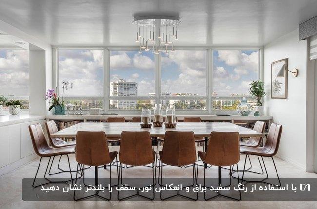 اتاق غذاخوری با میز چوبی، صندلی های چرم قهوه ای و سقف کم ارتفاع براق