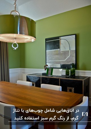 اتاق غذاخوری با میز چوبی و دیوارهای سبز و لوستر گرد سبز