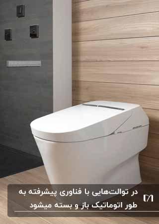 توالت فرنگی سفیدی در سرویس بهداشتی ای با دیوارپوش و کفپوش چوبی