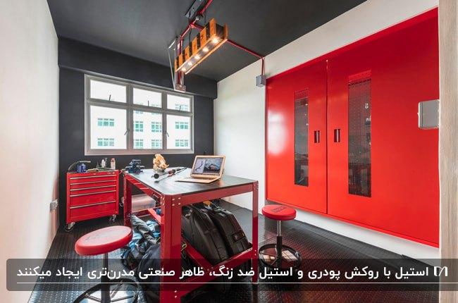 اتاق کاری به سبک صنعتی با درب قرمز فلزی و میز کار فلزی قرمز و مشکی