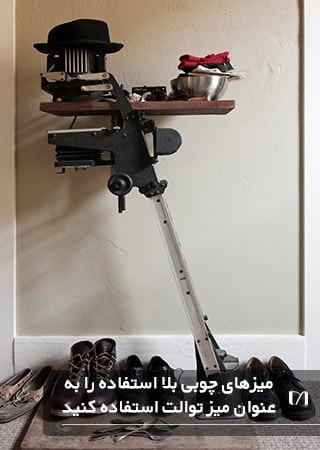 تبدیل میزهای غیرقابل استفاده به میز توالت یکی از ترفندهای استفاده از وسایل قدیمی است