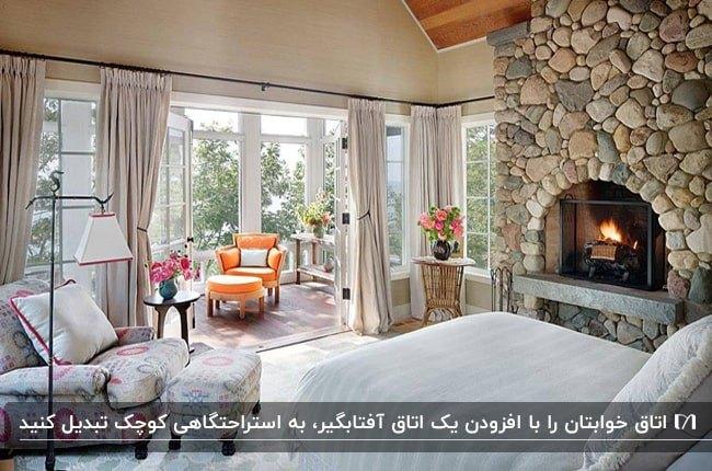 اتاق آفتابگیری با مبل و میز نارنجی در اتاق خوابی با شومینه سنگی