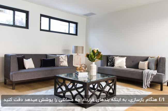 نشیمنی با مبلمان خاکستری مخمل و میز عسلی مربعی با پایه طرحدار