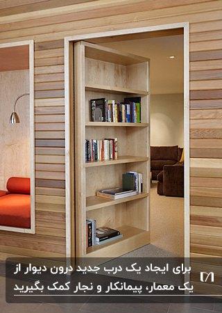 کتابخانه چوبی زیبایی با در چرخان برای یک اتاق خصوصی