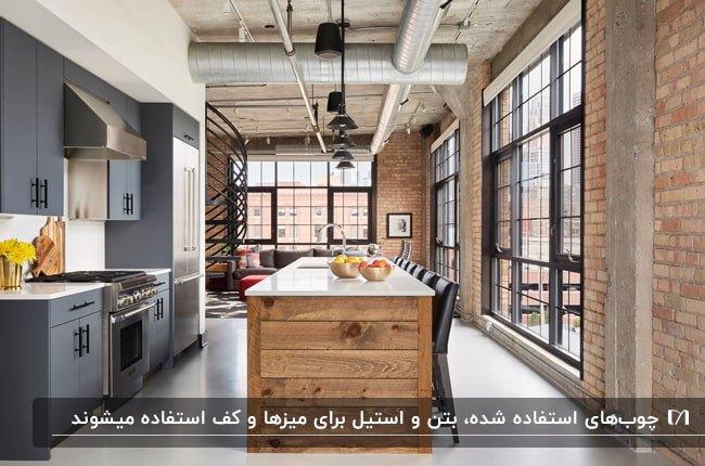 آشپزخانه ای به سبک صنعتی با کابینت های خاکستری و کانتر چوبی