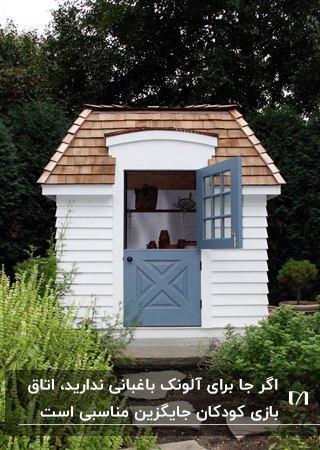 یک آلونک باغبانی به سبک روستایی با دیواره سفید و سقف چوبی و درب آبی کمرنگ