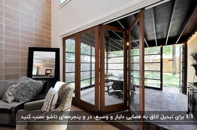 اتاق آفتابگیر شیشه ای با درب و پنجره های تاشو با فریم چوبی