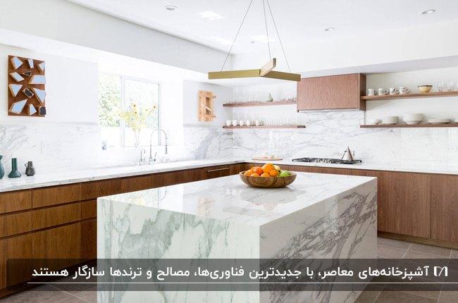 آشپزخانه معاصری با کابینت های چوبی کانتر سفید طرح سنگ مرمر