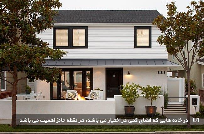 تصویر یک خانه ساحلی با سبک معاصر که حیاط جلویی آن با صندلی چیدمان شده است