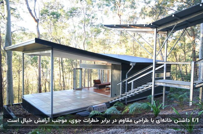 نمای اصولی و طراحی یک معمار داخل جنگل و لبه پرتگاه