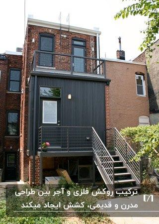 نمای زیبای آپارتمان کوچکی با پنل فلزی مشکی و آجرهای قرمز
