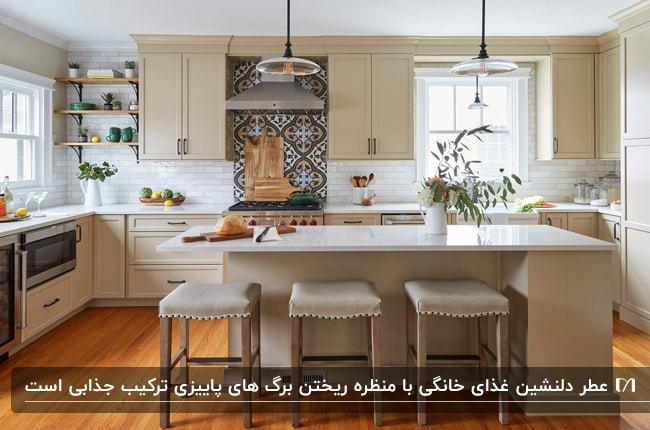 آشپزخانه سفید و کرم رنگی با سه چهارپایه برای زیر کانتر و جزیره