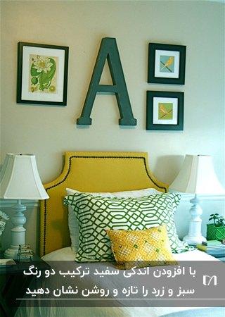 اتاق دخترانه ای با تناژ رنگ سبز در کنار زرد و سفید