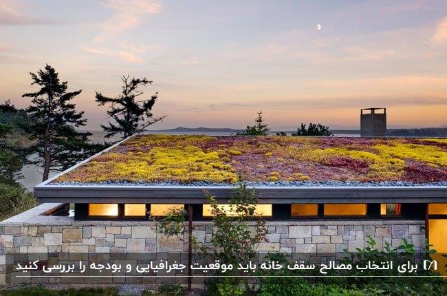 خانه ای با پوشش سقف طبیعی و دیوارهای سنگی