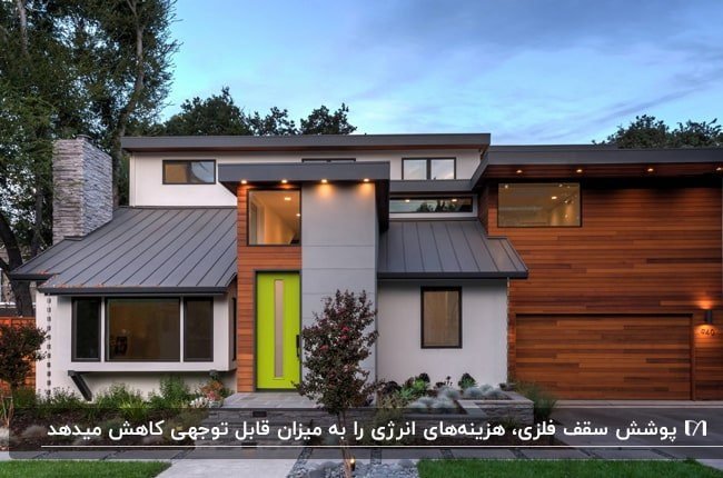 نمای خارجی خانه ای با دیوارپوش ترکیبی چوب، سیمان، کامپوزیت و ... ب درب سبز و سقف فلزی