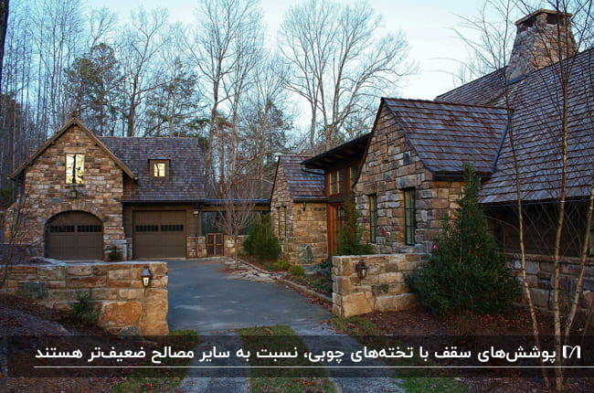 خانه قدیمی و بزرگی با دیوارهای سنگی و سقف تیره چوبی