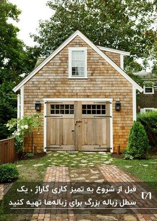 نمای چوبی با لبه های سفید خانه ای با درب چوبی برای گاراژ