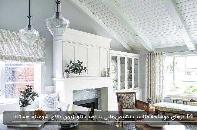 نشیمنی با یک دیوار با قفسه های دکوری، شومینه، تلویزیون مخفی با درب های توکار و پنجره