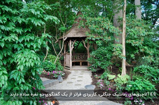 تصویر یک آلاچیق جنگلی با سقف شیب دار در فضای باز حیاط خانه