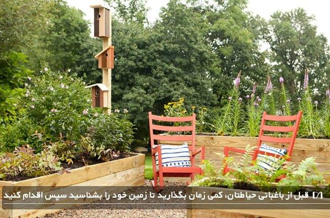 تصویری از یک باغچه که باغبان آن از زمین خود شناخت داشته است