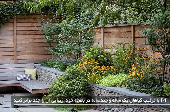 برای باغبانی گیاهان جدید و قدیمی را کنار یکدیگر در باغچه خود بکارید