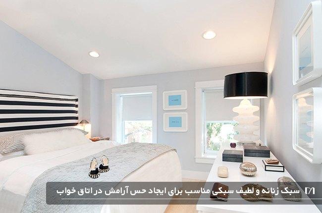 تصویر اتاق خوابی با دیوار های آبی آسمانی و سقف سفید
