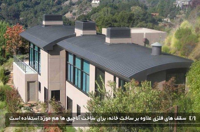 استفاده از سقف فلزی که نسبت به سقف آسفالت در صرفهجویی انرژی موثرتر است