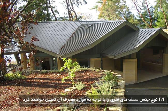 خانه محلی جدید با سقف فلزی، بدون کنار گذاشتن سبک محلی خانه