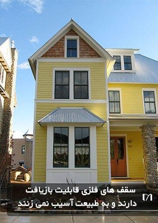 تصویر نمای خارجی زرد یک خانه با سقف راه راه فلزی