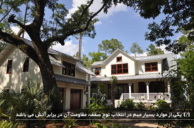 تصویری از سقف فلزی شیب دار برای نمای خارجی خانه