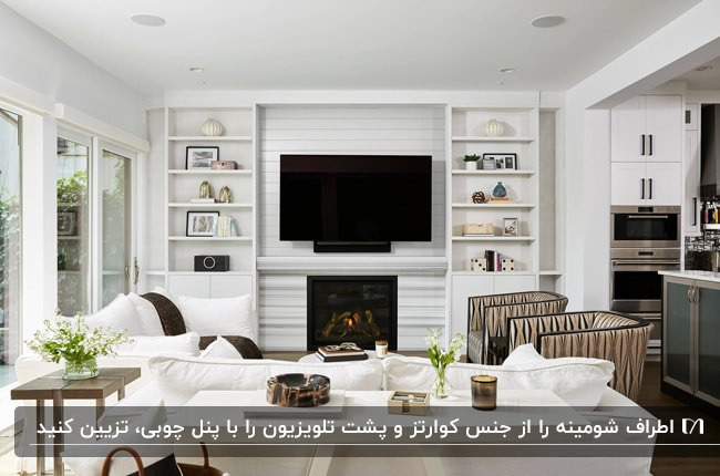 نشیمنی با شومینه، پنل های دیواری طرحدار برای پشت تلویزیون و قفسه هایی اطراف آن