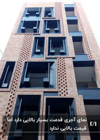 نمای آجری ساختمانی که با فلز مشکی ترکیب شده است