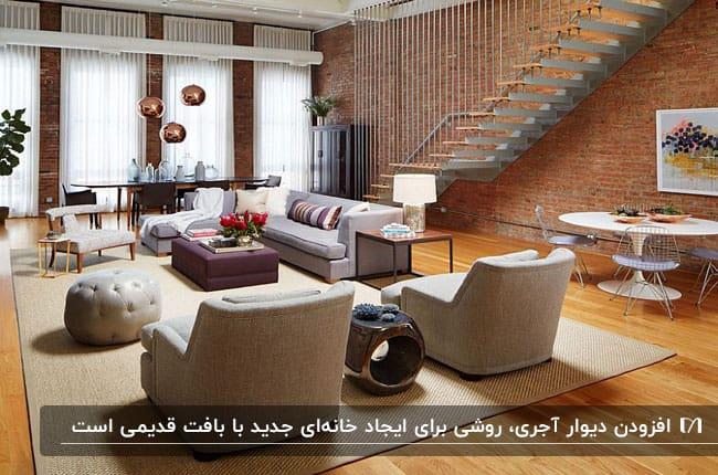 تصویری از یک اتاق نشیمن زیرشیروانی با دیوارهای آجری و پله های چوبی فلزی