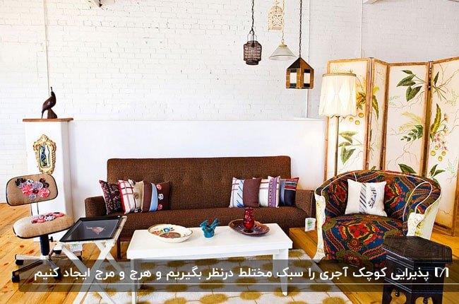 نشیمنی کوچک با دیوار آجری و سبک چیدمان تلفیقی