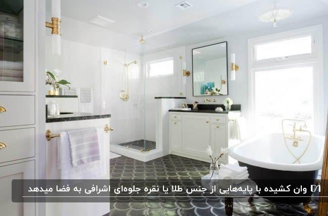 تصویر یک سرویس بهداشتی کلاسیک به رنگ سفید و مشکی و طلایی