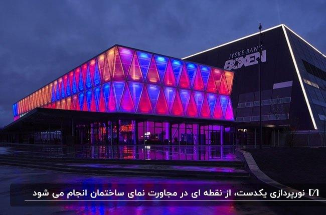 نورپردازی یکدست برای نمای خارجی ساختمان یک بانک