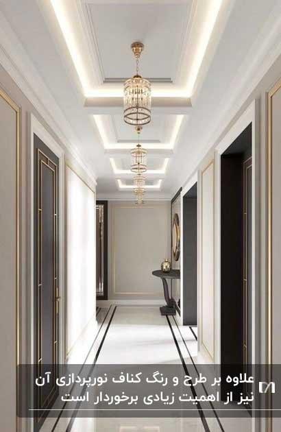 تصویر راهرویی با کناف کاری های سقف و نورپردازی