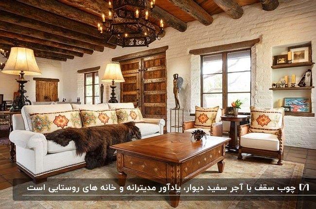 تیرهای چوبی سقف و دیوار آجری برای نشیمن سنتی