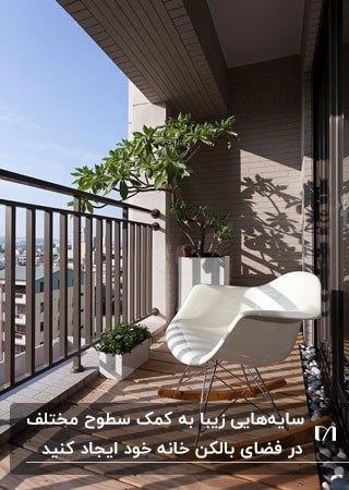 بالکن روشنی با یک صندلی راک سفید و سایه های جذاب گلدان گل