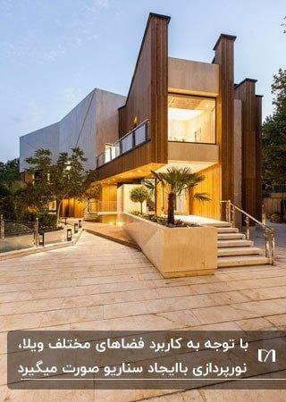 نمای ویلایی مدرن با نورپردازی مخصوص خانه های ویلایی