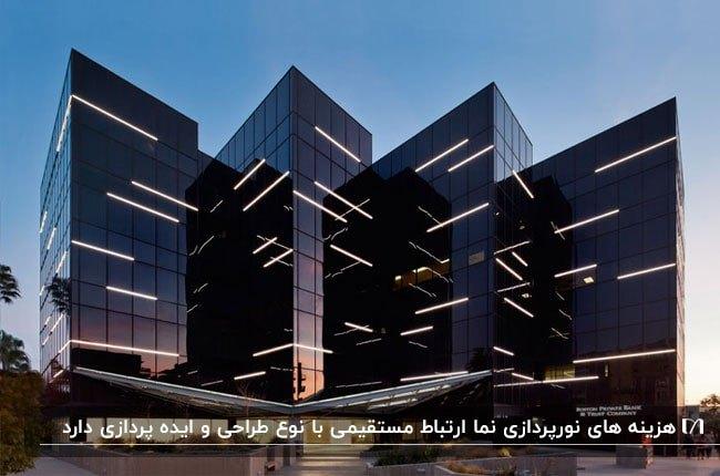 نمای براق چهار ساختمان با نورپردازی خطی