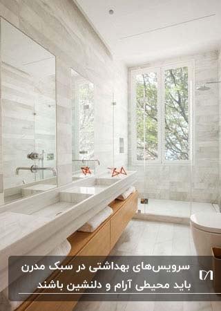 حمامی مدرن که برای دیوار و کف از سنگ طوسی روشن استفاده کرده اند