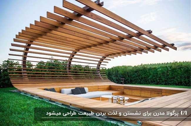 پرگولای چوبی منحنی به سبک مدرن با کف چوبی