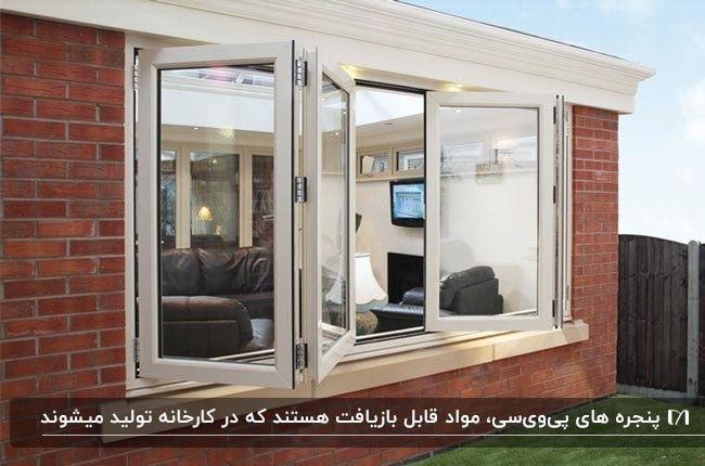 تصویر پنجره های کشویی سفید یو پی وی سی برای خانه ای با نمای آجر