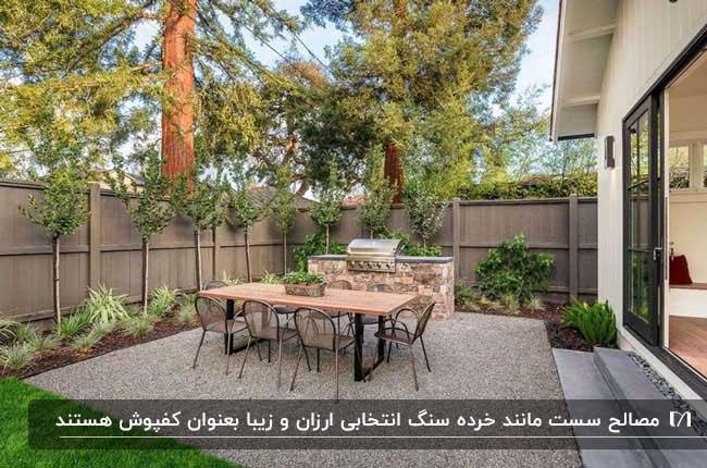 استفاده از سنگ ریزه برای کف نورگیر بزرگ با باغچه و میز و صندلی