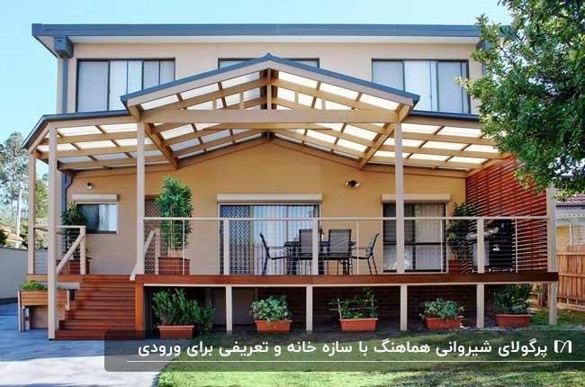 پرگولای شیروانی خانه با نمای زرد رنگ که با سقف سازه باهم اجرا شده اند
